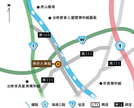 保安車站-地圖.jpg