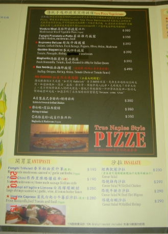 小義大利-菜單3.JPG