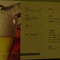 原燒18-6.JPG
