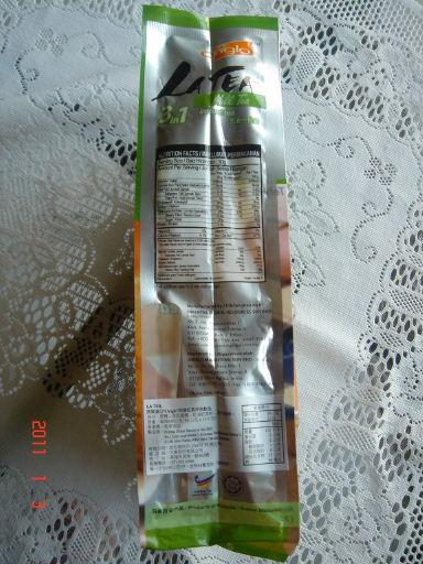 印度拉茶2.jpg