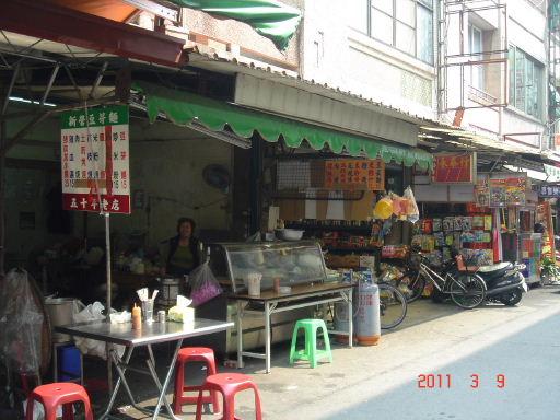 豆菜麵9.jpg