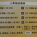 上華-名片3.JPG