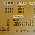 上華-名片2.JPG