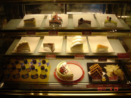 西雅圖-蛋糕櫃.jpg