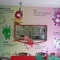火星糖-店內5.JPG