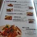 巴諾第-菜單2.jpg