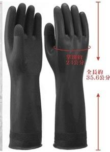 黑色橡膠手套