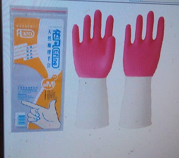 依凡雙色手套