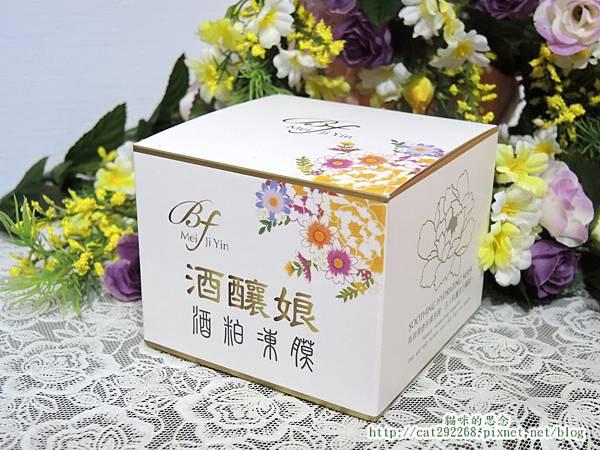 酒釀娘酒粕凍膜DSCN3687.jpg