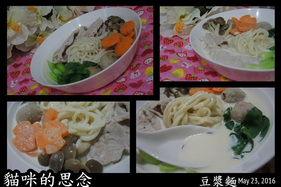 麥豆優質黃豆製品13238951_1180314_4342663401432754181_n.jpg