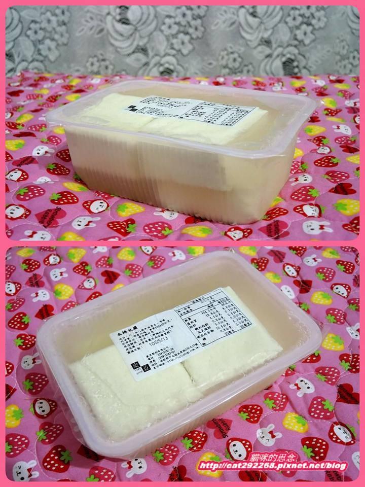 麥豆優質黃豆製品13254088_1180445251986991_2151928667778933955_n.jpg