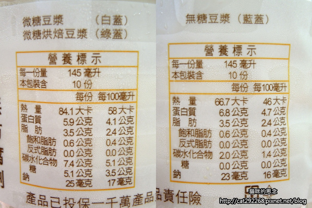 麥豆優質黃豆製品麥豆優質黃豆製品DSCN4537.jpg