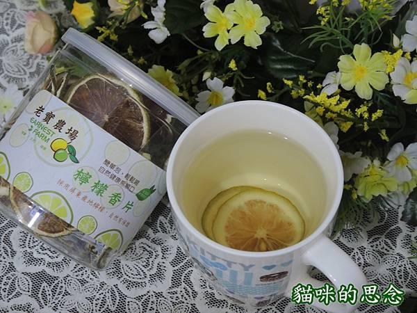 【老實農場】檸檬冰磚、檸檬香片DSCN5320.jpg