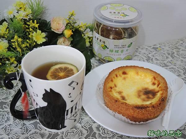 【老實農場】檸檬冰磚、檸檬香片DSCN5642
