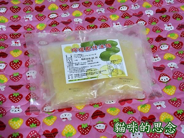 【老實農場】檸檬冰磚DSCN5029
