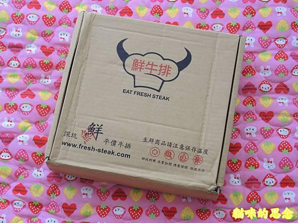 深坑 鮮平價牛排 宅配到府的五星級的饗宴-熟食牛排套餐DSCN5545.jpg