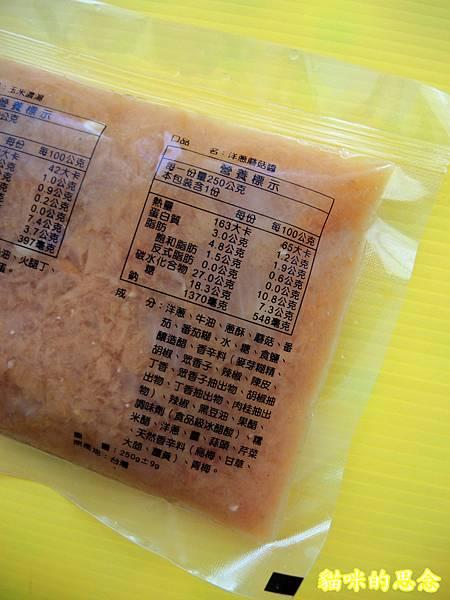 深坑 鮮平價牛排 宅配到府的五星級的饗宴-熟食牛排套餐DSCN5587.jpg