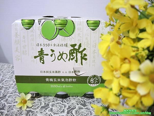 酢屋商店氣泡醋飲DSCN5940.jpg