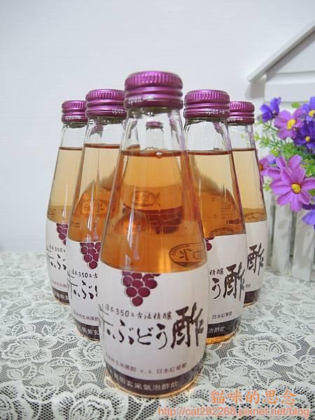 酢屋商店氣泡醋飲DSCN5946.jpg