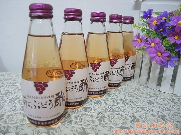 酢屋商店氣泡醋飲DSCN5947.jpg