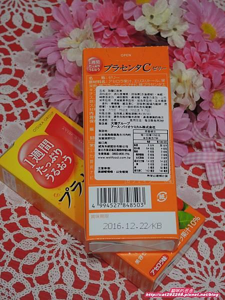 日本大塚美C凍DSCN6110.jpg