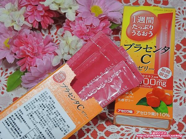 日本大塚美C凍DSCN6116.jpg