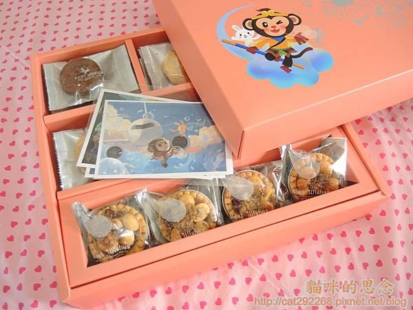火星猴子夢嘻遊006.jpg