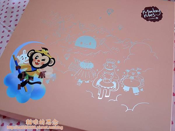 火星猴子夢嘻遊DSCN7305.jpg
