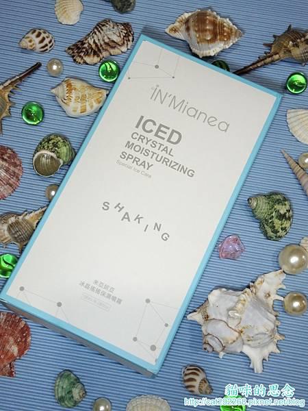 【怡利曼頓】冰晶保濕噴霧DSCN7722.jpg