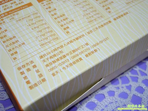 【SkySon天子舒芙蕾】DSCN7865.jpg