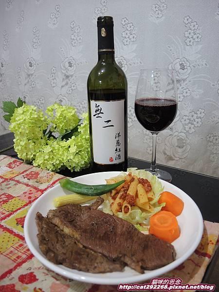無二洋蔥紅酒+無山有機烏龍茶DSCN7971.jpg