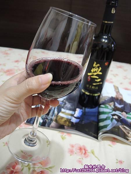 無二洋蔥紅酒+無山有機烏龍茶DSCN8299.jpg