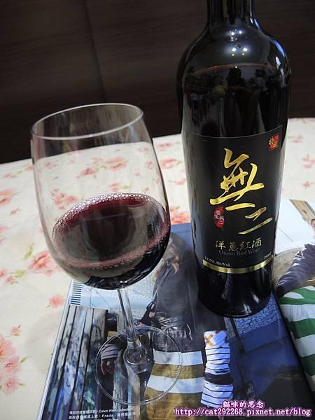 無二洋蔥紅酒+無山有機烏龍茶DSCN8298.jpg