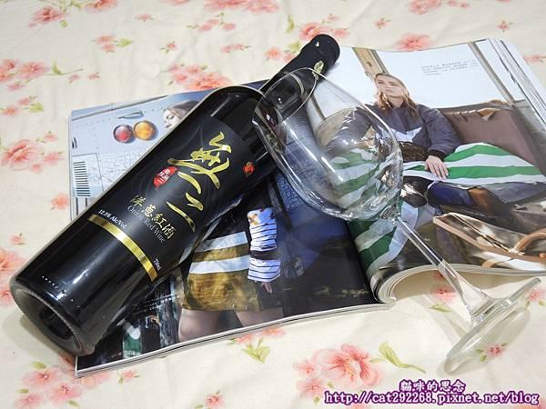 無二洋蔥紅酒+無山有機烏龍茶DSCN8292.jpg