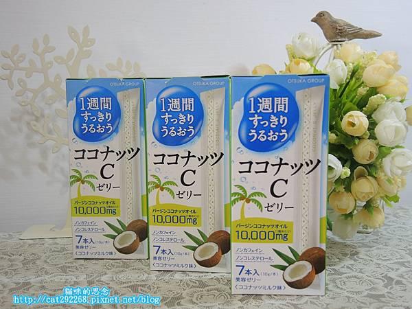 美C凍 椰奶口味DSCN8362.jpg