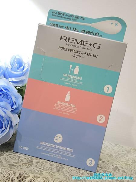 REME+G潤美肌DSCN8615.jpg
