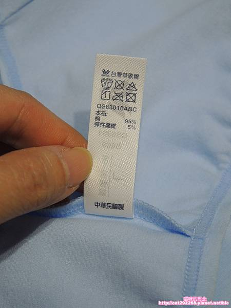 華歌爾內褲DSCN8925.jpg