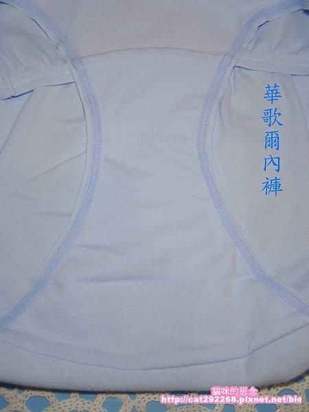 華歌爾內褲DSCN8940.jpg