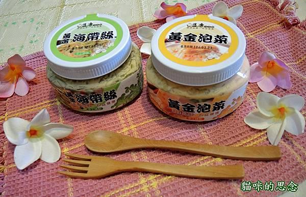 【益康泡菜】黃金泡菜+黃金海帶絲DSCN7173.jpg