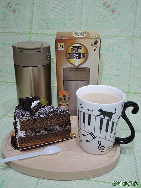 【鍋寶】超真空咖啡萃取隨行杯DSCN8578.jpg