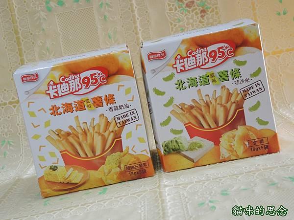 卡廸那95℃薯條【哇沙米】和【香蒜奶油】新口味上市DSCN8734.jpg
