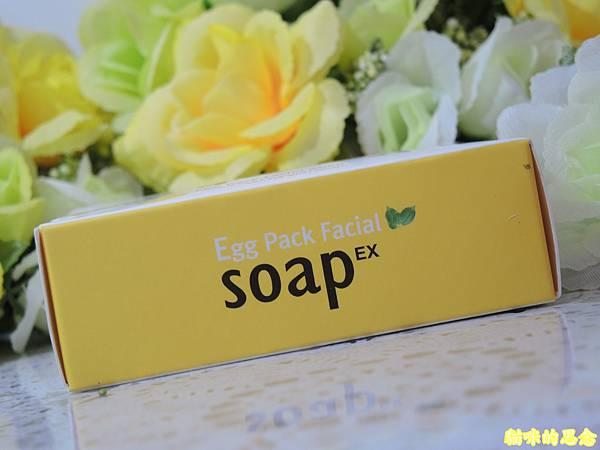 麗緻韓白潤雙效雞蛋面膜皂DSCN9236.jpg