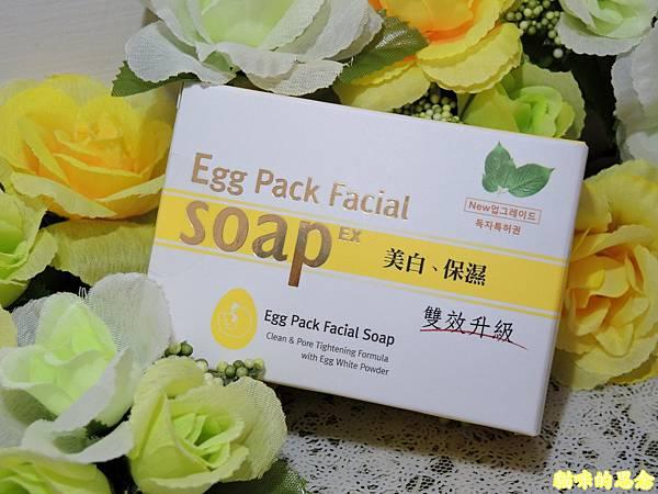 麗緻韓白潤雙效雞蛋面膜皂DSCN9228.jpg