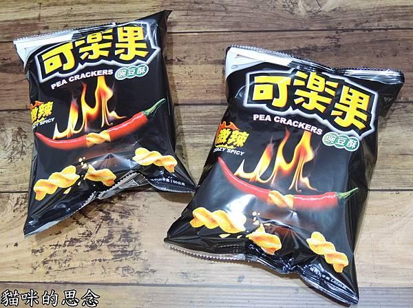 聯華食品 【可樂果】激辣新口味上市DSCN9741.jpg