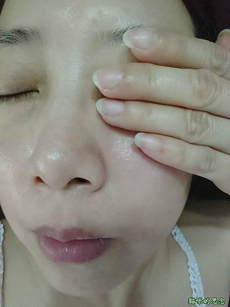 DEPAS全效修護眼霜17-05-28-06-19-24-470_deco.jpg