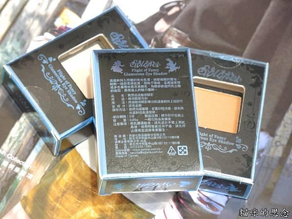 Solone彩妝品牌DSCN0075.jpg