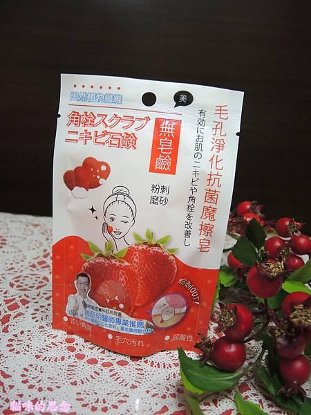 阿皂屋QQ魔擦皂DSCN6376.jpg