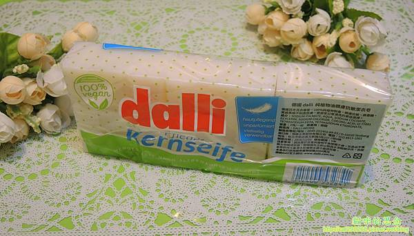dalli純植物油親膚抗敏洗衣皂DSCN6795.jpg