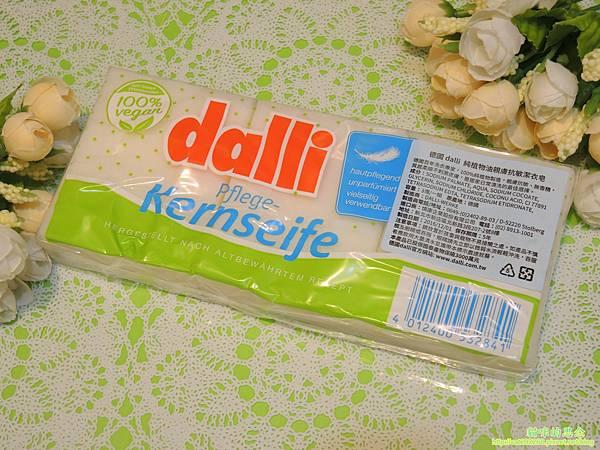 dalli純植物油親膚抗敏洗衣皂DSCN6789.jpg