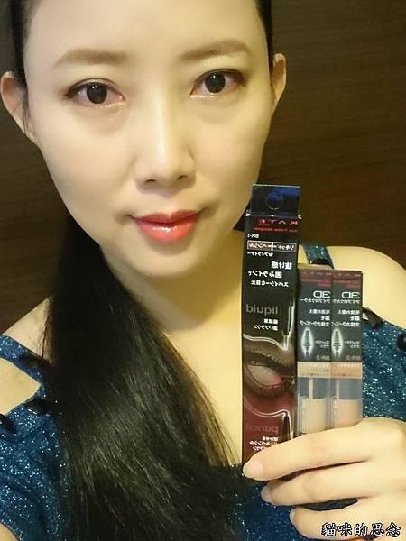 KATE 造型雙效眼線筆3D時尚眉彩膏3D時尚眉彩膏17-07-18-08-39-02-143_deco.jpg